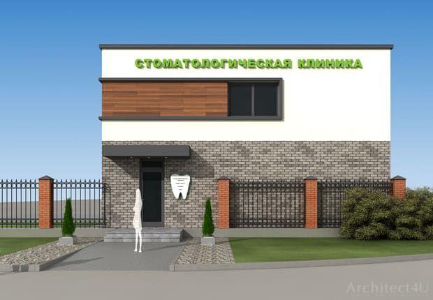 дизайн фасадов стоматологический клиники