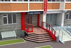 12 - вход в парикмахерскую в панельном доме на первом этаже