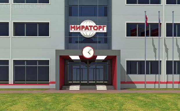 вход в административное здание компании Мираторг